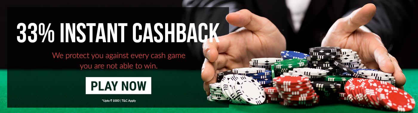 Instant CashBack