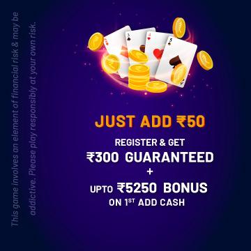 Welcome Bonus: Up to ₹5250 free bonus p1
