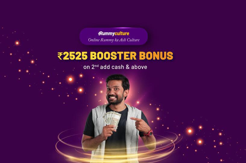 Booster Bonus Delight: Bonus up to₹2375 + Free ₹150 Instant Cash HP