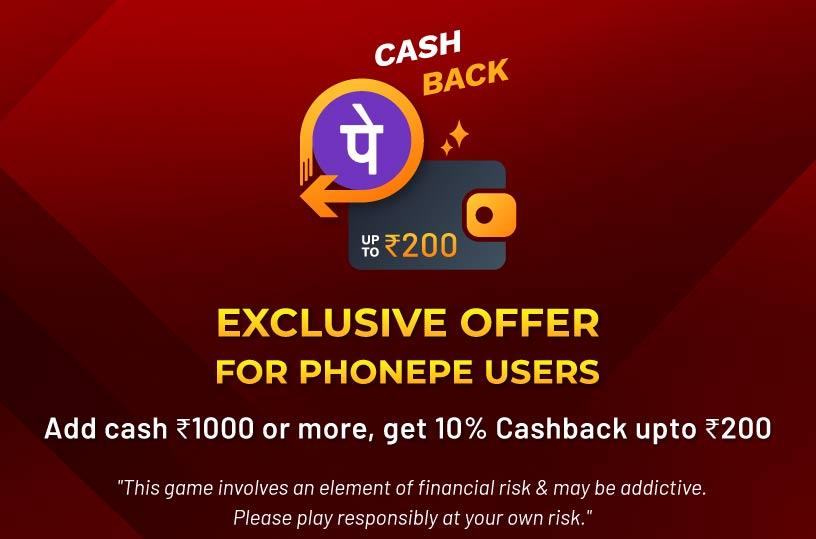 PhonePe Cashback Offer