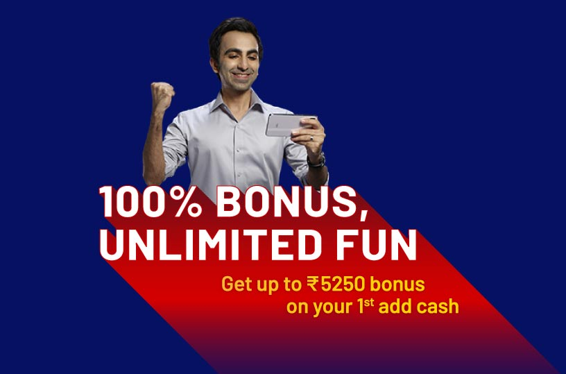 Offer for new online rummy players