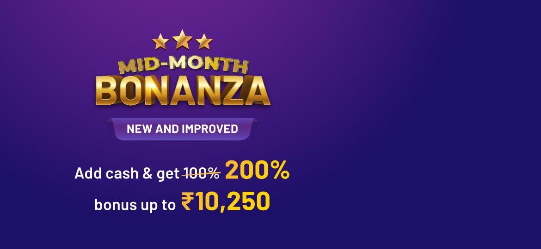Get 200% Bonus on 1st Add Cash upto Rs 10250!